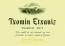 TXOMIN ETXANIZ title=